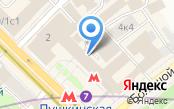 Представительство Курганской области при Правительстве РФ
