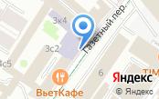 Представительство Правительства Кировской области при Правительстве РФ, ГКУ