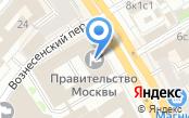 Городская межведомственная комиссия по наименованию территориальных единиц