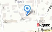 Отдел образования Петровского районного