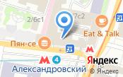 Управление международного сотрудничества аппарата Государственной Думы Федерального Собрания РФ