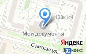 Главное Управление Пенсионного фонда РФ №8 г. Москвы и Московской области