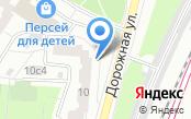 Аппарат Совета депутатов муниципального округа Чертаново Южное
