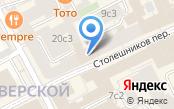 Главное Управление архитектуры и градостроительства Московской области