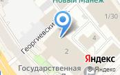Комитет Государственной Думы РФ по делам национальностей