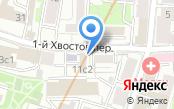 Мировые судьи района Якиманка