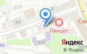 Представительство Ямало-Ненецкого Автономного Округа при Правительстве РФ