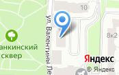 Парикмахерская на ул. Академика Королёва
