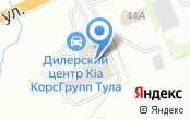 КИА центр на Рязанской