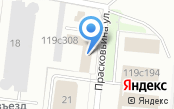 Отдел полиции по обслуживанию ВВЦ Северо-Восточного административного округа УВД по г. Москве