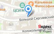 Штаб народной дружины Центрального административного округа г. Москвы