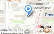 Центр занятости молодежи города Москвы, ГКУ