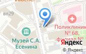 2 отдел полиции УВД на Московском метрополитене ГУ МВД России по г. Москве