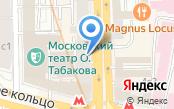Представительство Губернатора Астраханской области при Правительстве РФ