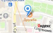 Remington-shop.ru