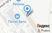 Автовыхлоп