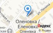 Магазин хозяйственных товаров на ул. Ленина