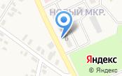 Парикмахерская на ул. Новый микрорайон
