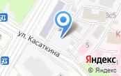 Автомойка на ул. Касаткина