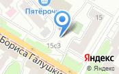 Автомойка на ул. Бориса Галушкина