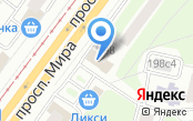 Магазин Моторов