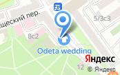 АйронТраст