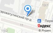 Автомойка на Староватутинском проезде