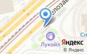 Автомойка на Кожуховской 7-ой