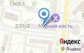 Интернет магазин НетРан
