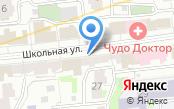 Росгосэкспертиза, ФГУП
