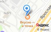"Техцентр кузовного ремонта ""Autojoy"""