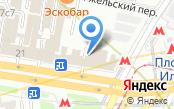 Justair.ru