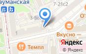 Магазин оптики на ул. Фридриха Энгельса