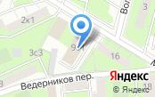 Отделение по делам несовершеннолетних Отдела МВД России по району Таганский