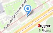 Инженерная служба района Сокольники