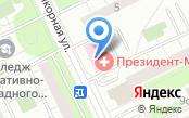 Магазин автотоваров на Якорной