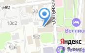 Межрайонный отдел государственного технического осмотра и регистрации экзаменационной работы №1