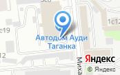 Ауди Центр Таганка