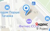 СТРАНА ХОЛОДА