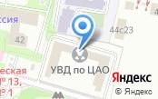 УВД по Центральному административному округу