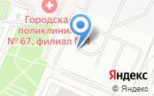 ДВ ЛЮКС