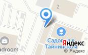 АСК-Строй