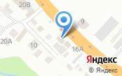 Стартер-Юг Новороссийск