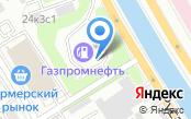 АЗС Газмпром