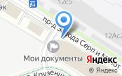 Управление Федеральной службы государственной регистрации, кадастра и картографии по г. Москве
