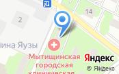 Бюро медико-социальной экспертизы по Московской области №32