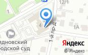 Управление МВД России по Ленинскому муниципальному району
