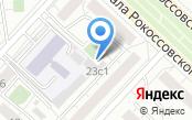 Автомойка на бульваре Маршала Рокоссовского