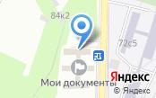 Приемная главы района Печатники Григорьева С.Н.