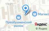 Московское объединение ветеринарии, ГБУ